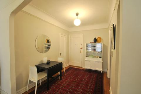 Dining Foyer